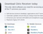 Instalación  de Citrix Receiver en Ubuntu/Debian