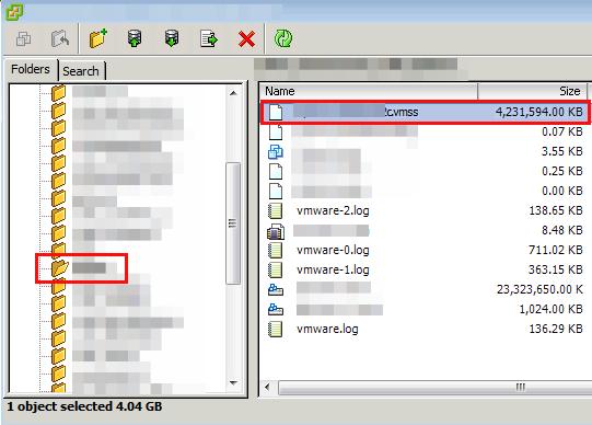 VMware vmss